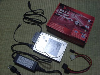 USB-universal-drive-adapter